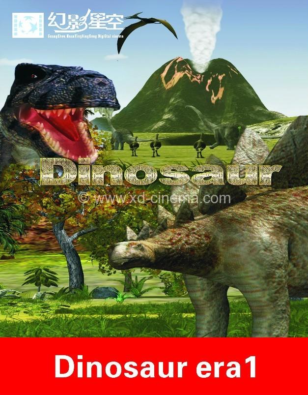 Dinosaur Era 1 5D Films,Dinosaur Era 1 7D Films,Dinosaur Era 1 9D Films