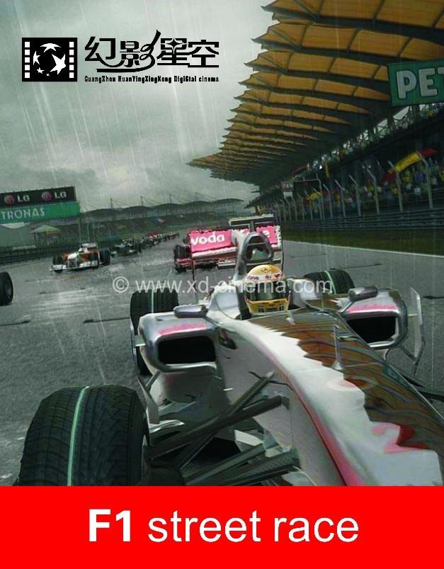F1 Street Race 5D Films,F1 Street Race 7D Films,F1 Street Race 9D Films
