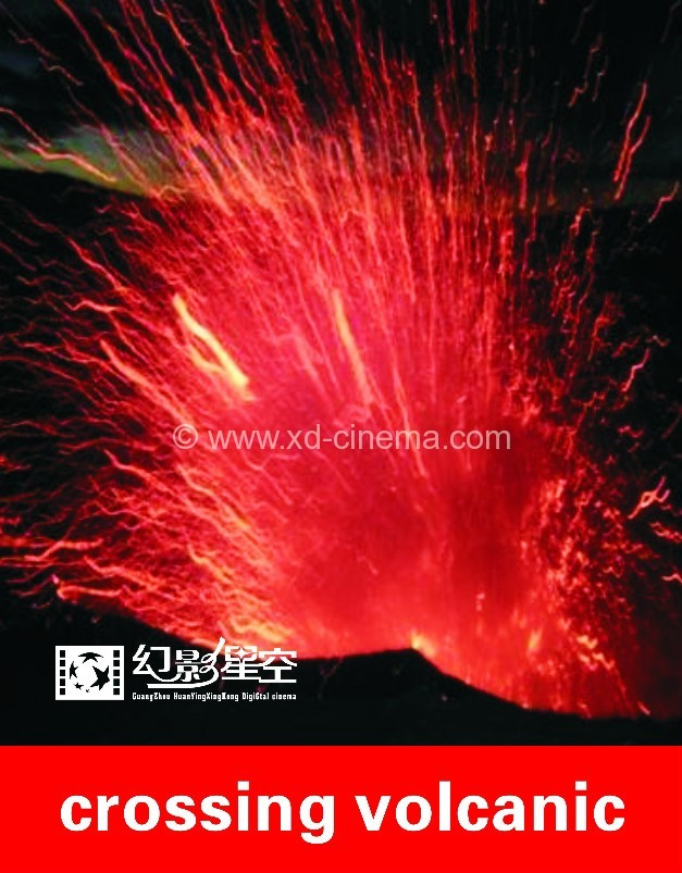 Crossing volcanic 5D Cinema Films