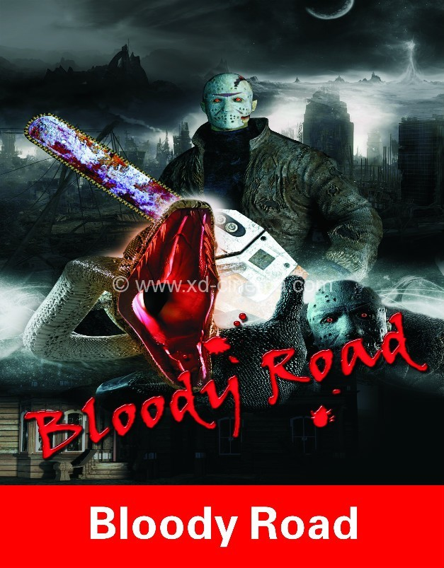 Bloody Road 5D Films,Bloody Road 7D Films,Bloody Road 9D Films