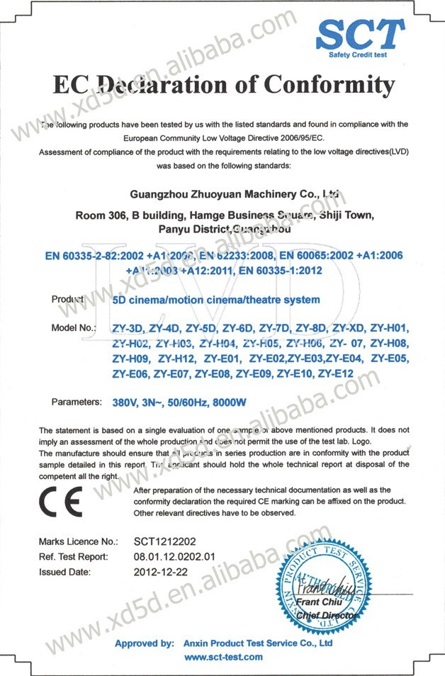 5D Theatre System CE Certificate ,7D Theatre System CE Certificate,9D Cinema Theatre System CE Certificate
