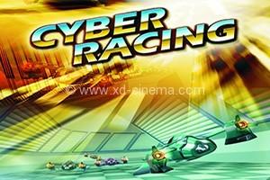 Cyber racing