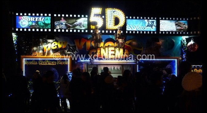 India 7D Cinema