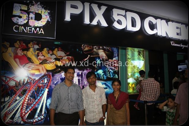 India 7D Cinema1