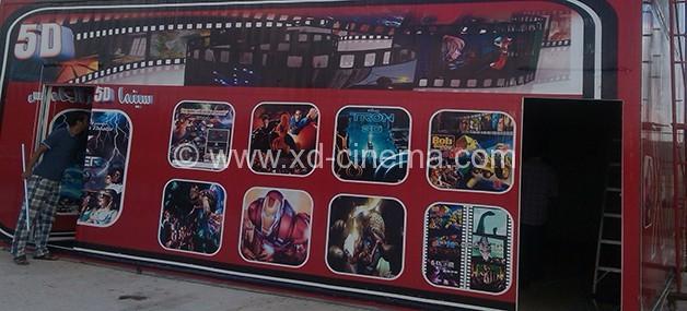 Libya 5D Cinema