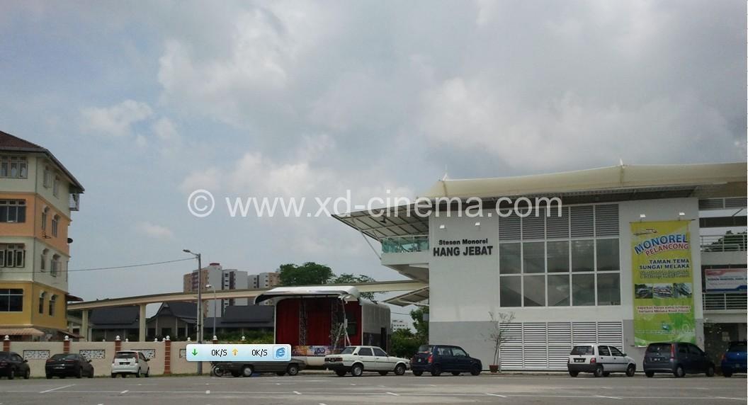Malaysia 6D cinema