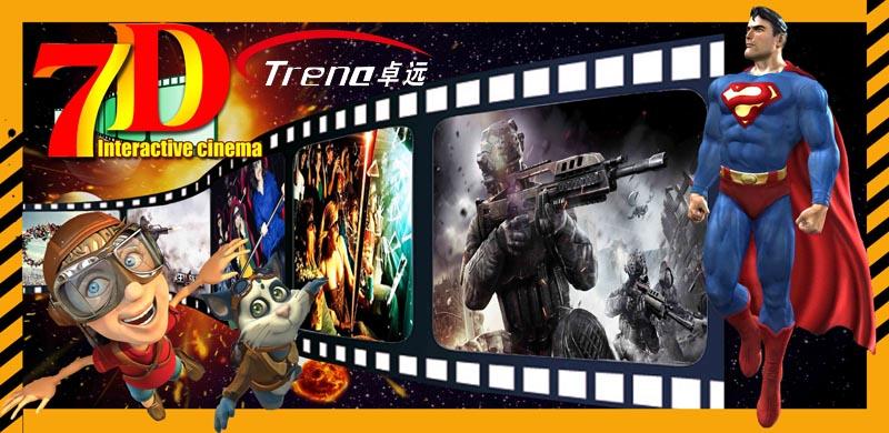 zhuoyuan 7D cinema
