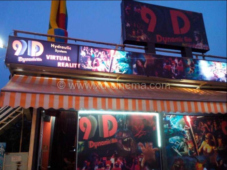 9d cinema theater