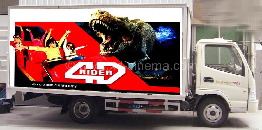 truck 5d cinema