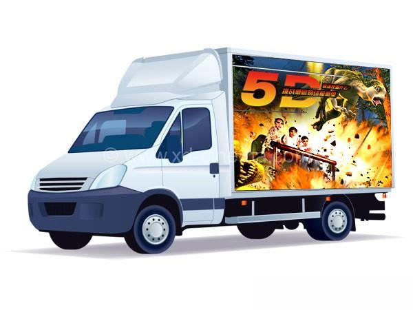 5d truck cinema