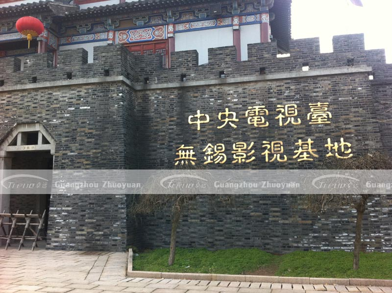 zhuoyua wuxi2
