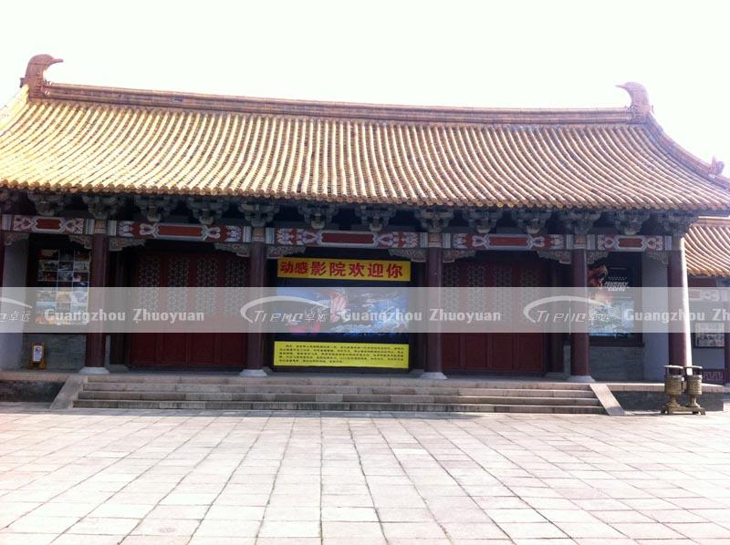 zhuoyuan wuxi