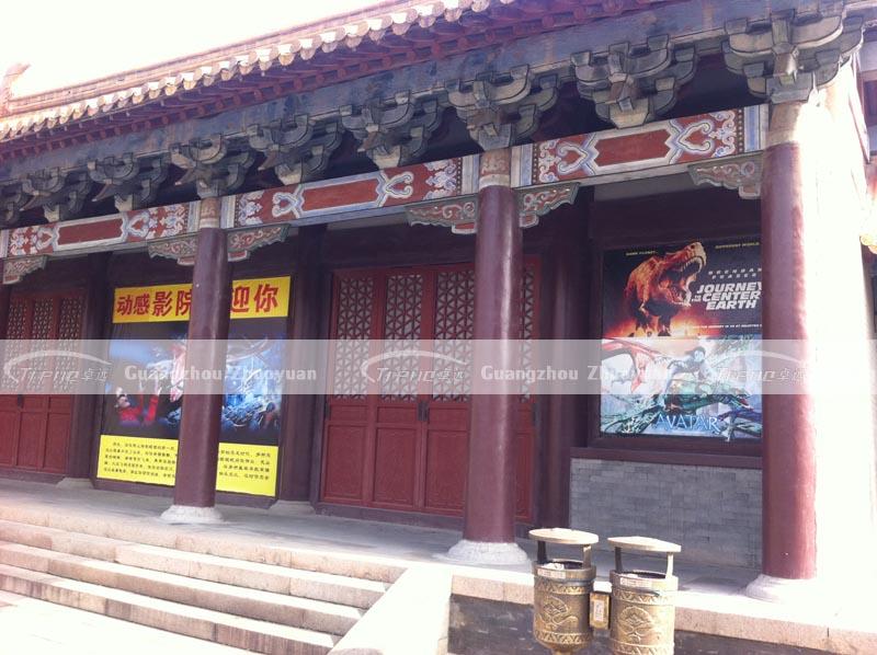 zhuoyuan wuxi1