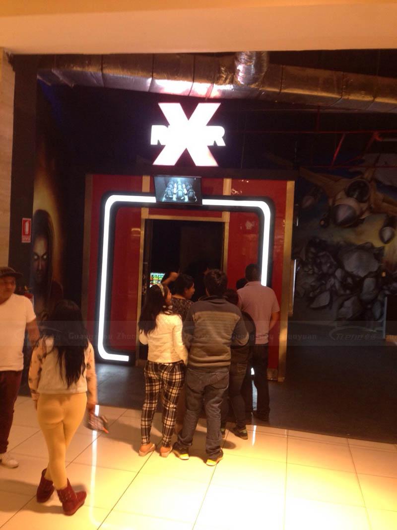 zhuoyuan 12d cinema3