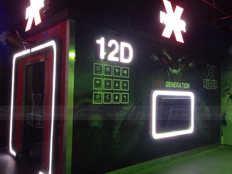 zhuoyuan 12d cinema4
