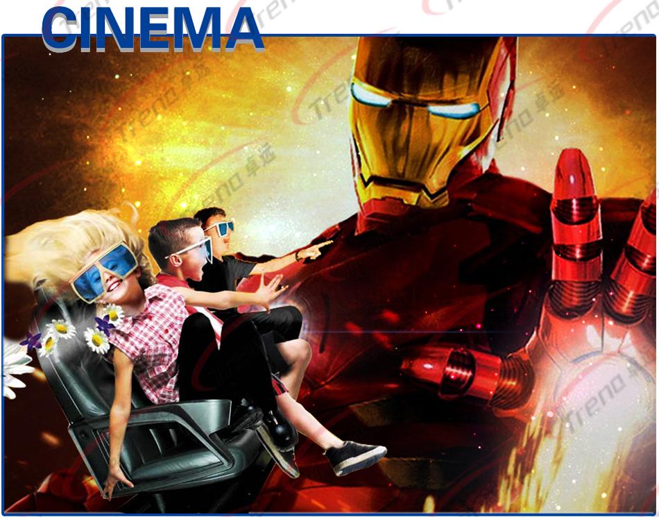 9d cinema 9d vr