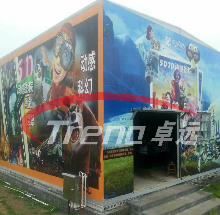 zhuoyuan 5d cinema china1