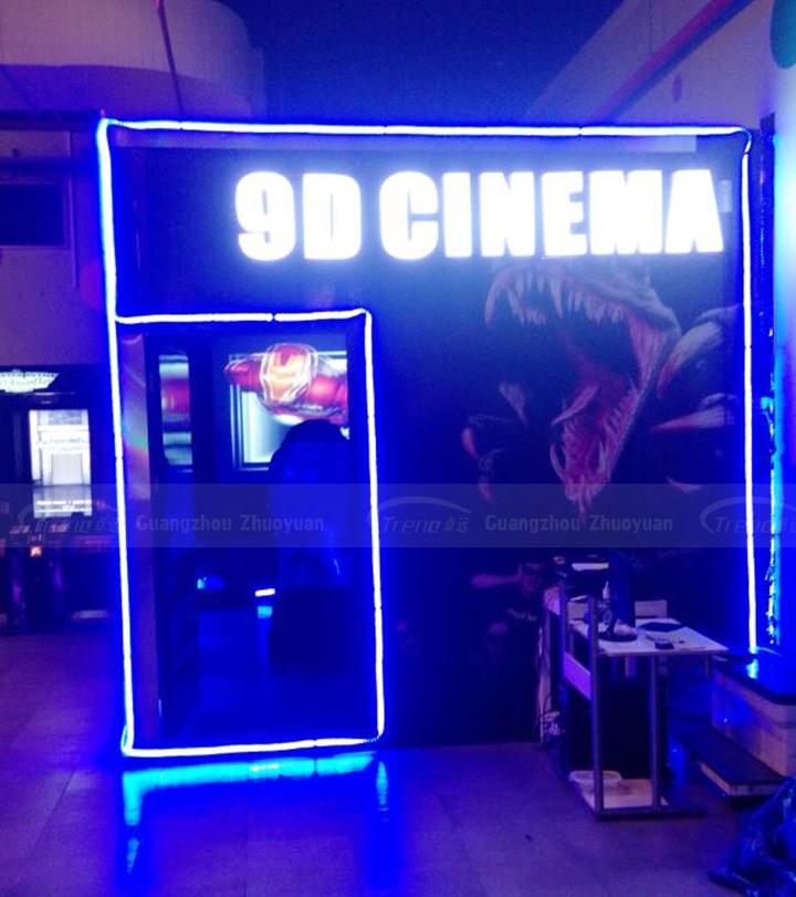 zhuoyuan 5d cinema