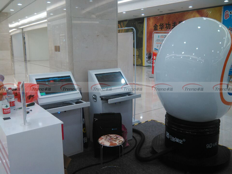 zhuoyuan new arribval 9d vr