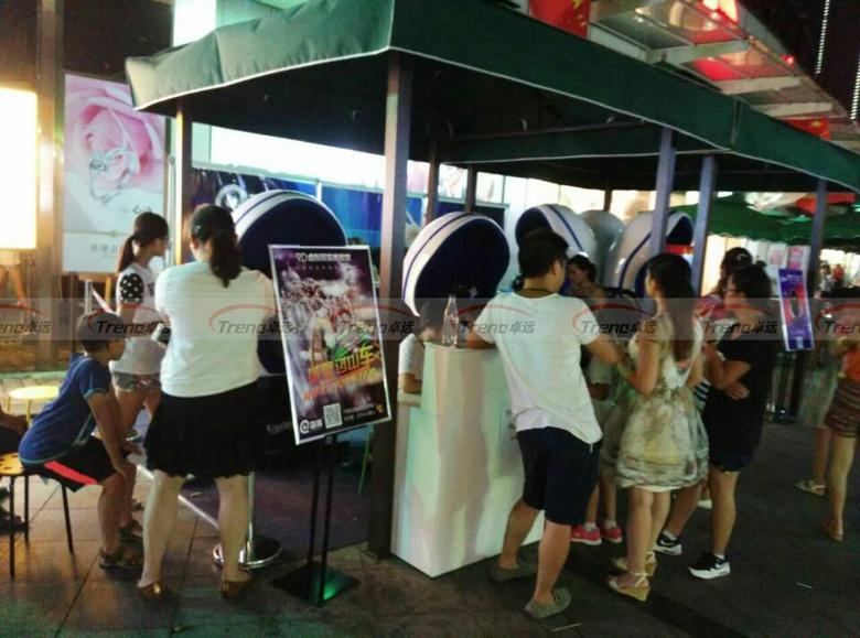 zhuoyuan popular 9d virtual reality 1