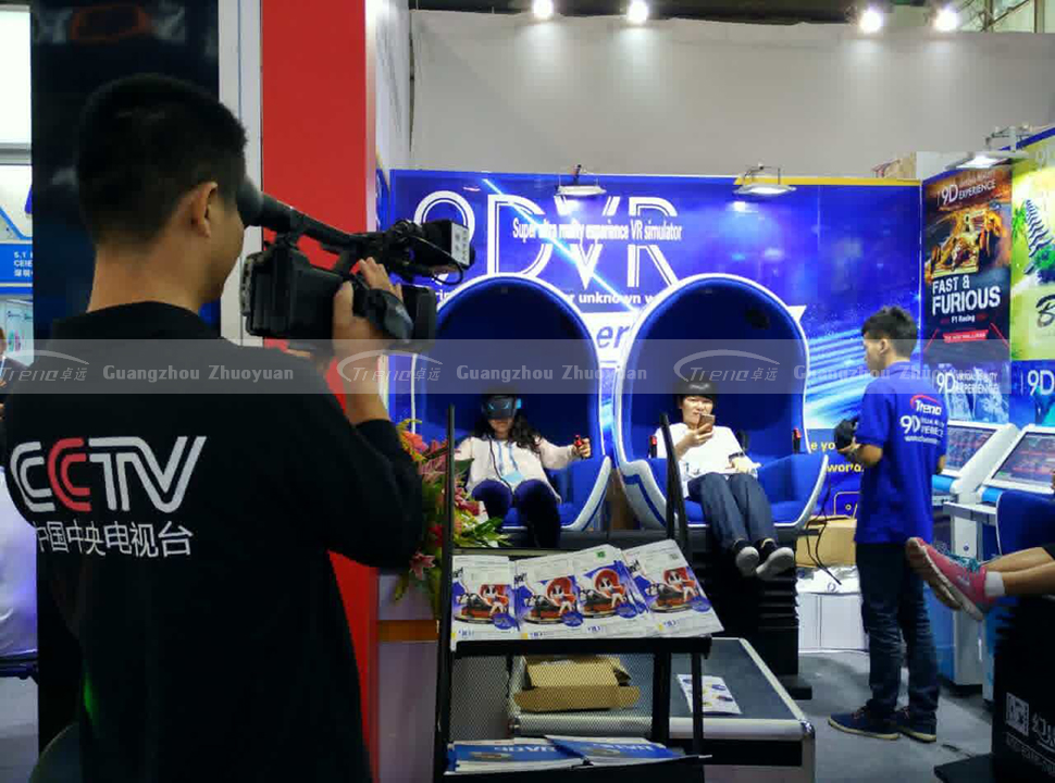 zhuoyuan 9d virtual reality canton fair 1