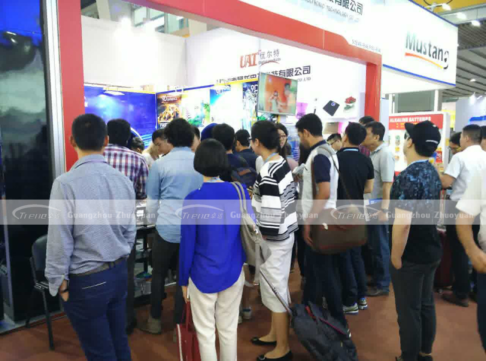 zhuoyuan 9d virtual reality canton fair 2