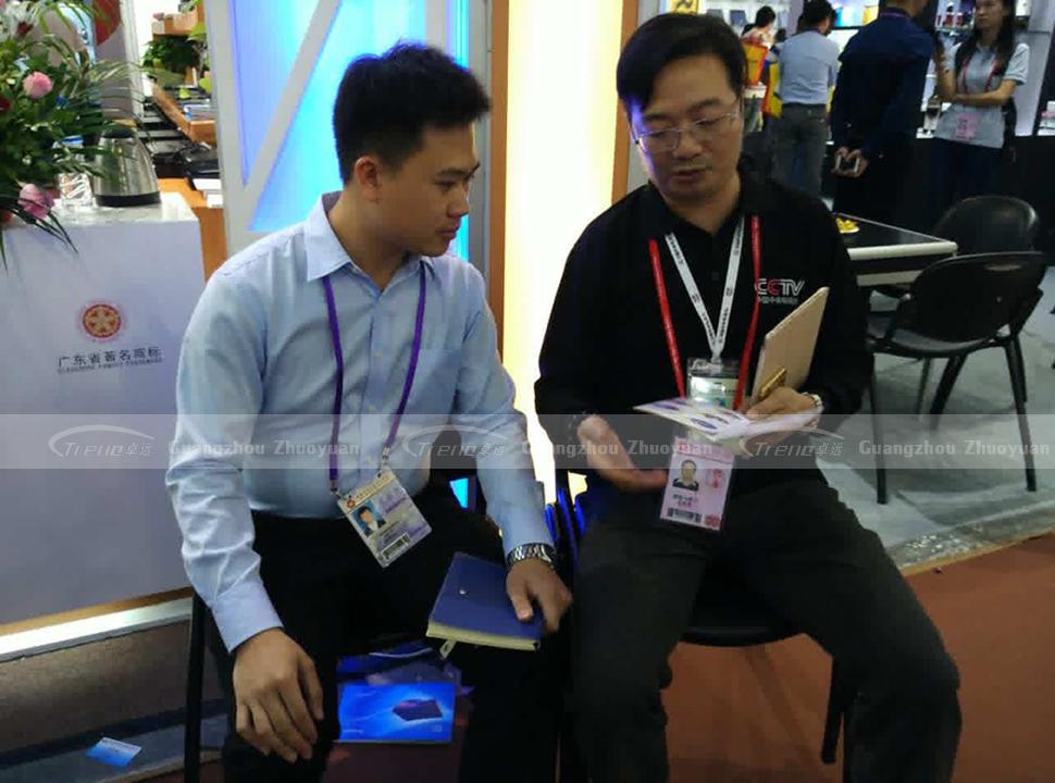 zhuoyuan 9d virtual reality canton fair 3