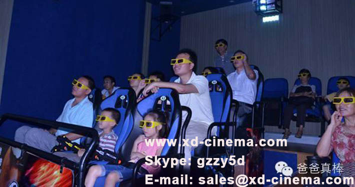 Dad's driving force to open the 7d cinema from his son's interest (1)