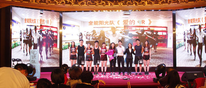 Zhuoyuan annual meeting (5)