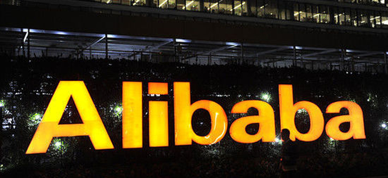 Alibaba officially announced plans for virtual reality 1