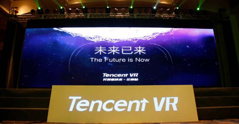 Chinese Internet giant Tencent reveals VR project (2)