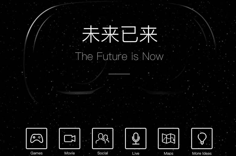 Chinese Internet giant Tencent reveals VR project (3)