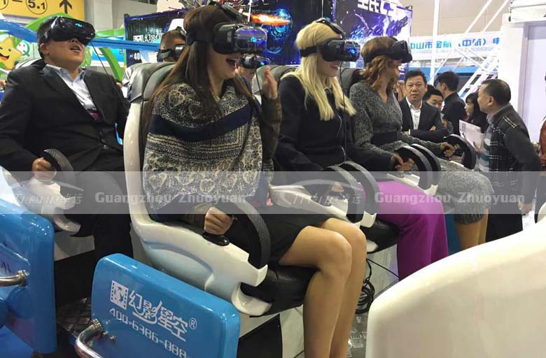 The face expressions of Zhuoyuan Virtual Reality products players (2)