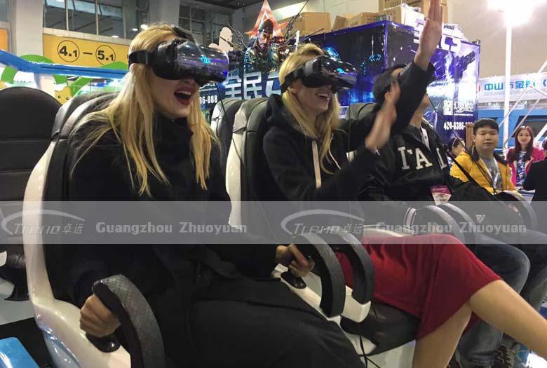 The face expressions of Zhuoyuan Virtual Reality products players (3)
