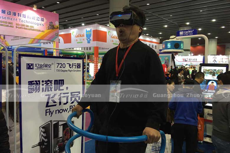 The face expressions of Zhuoyuan Virtual Reality products players (5)