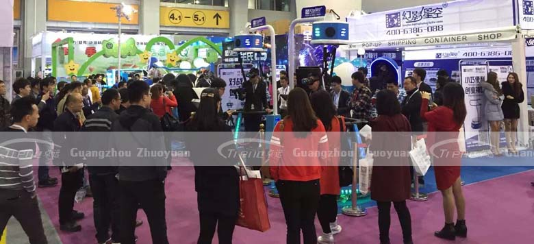 The face expressions of Zhuoyuan Virtual Reality products players