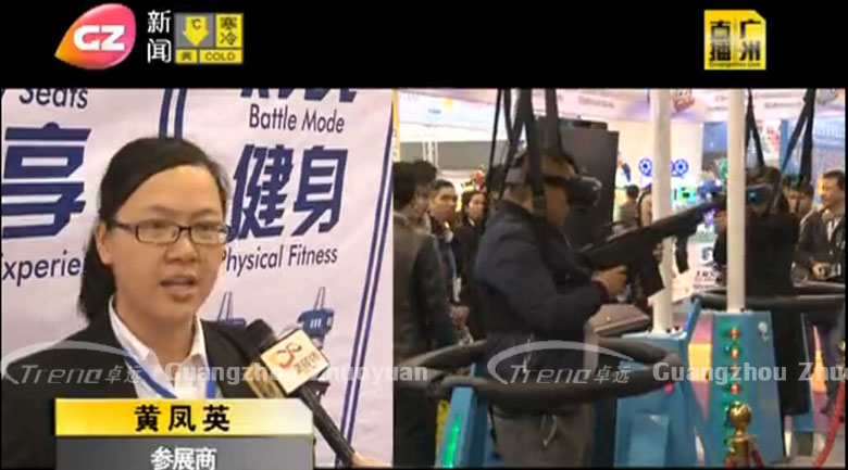 Zhuoyuan VR Simulator is the focus in reporter's eyes