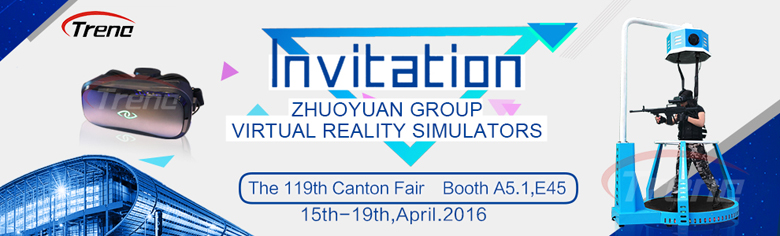 Zhuoyuan popular virtual reality simulator will be shown in the 119th Canton Fair