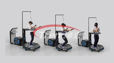 vr-treadmill-3