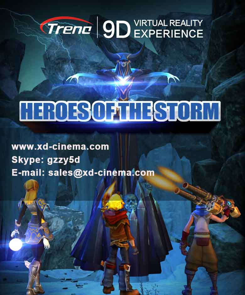 Heroes of the storm 9d vr movies