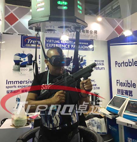 VR Treadmill and Vibrating VR simulator bring you an incomparable experience (1)