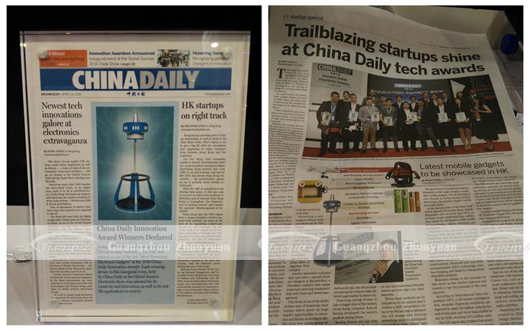 Zhuoyuan VR Walker appeared in the local newspapers in Hk Exhibition (1)