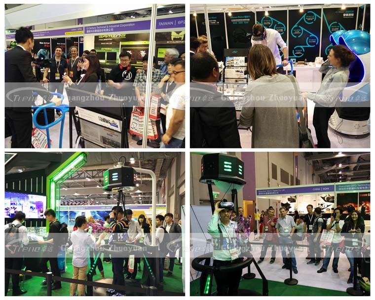 Zhuoyuan VR Walker appeared in the local newspapers in Hk Exhibition (2)
