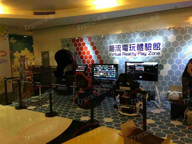 Zhuoyuan amazing Interactive vr simulator in Hong Kong 1