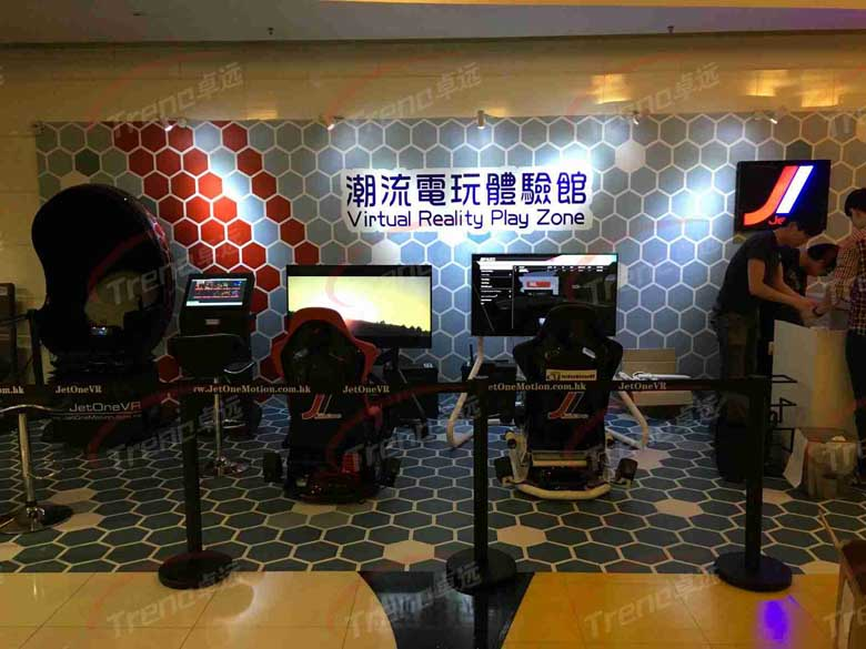 Zhuoyuan amazing Interactive vr simulator in Hong Kong