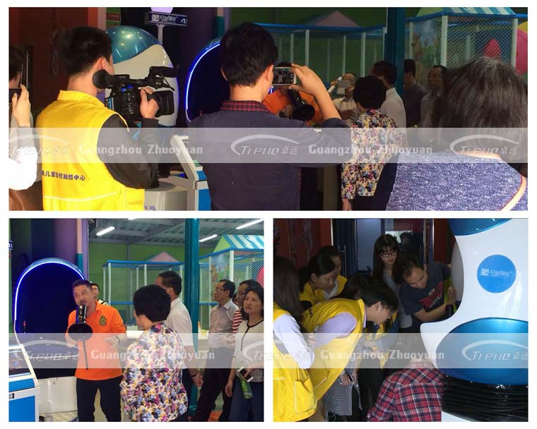 Zhuoyuan took 9d vr cinema to support the public benefit activities