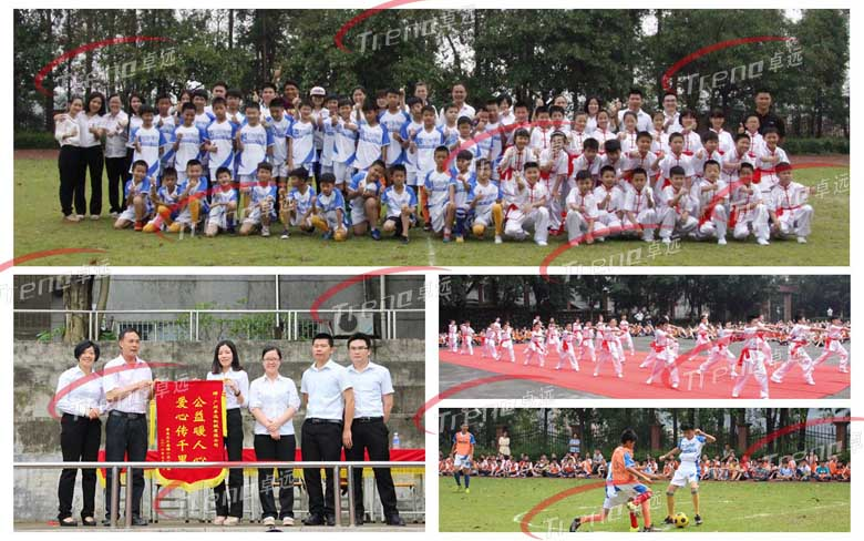 Zhuoyuan high-tech vr simulators in public service activities (4)