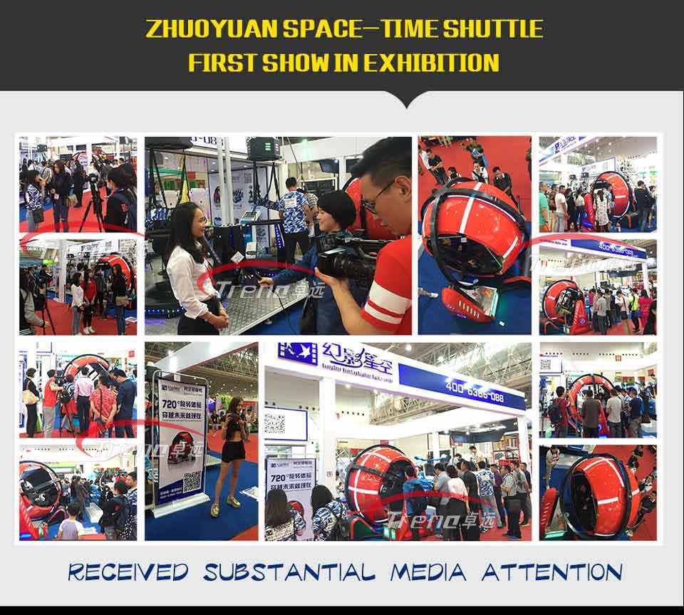 Zhuoyuan-Virtual-Reality-Space-Time-Shuttle-VR-Simulator-改