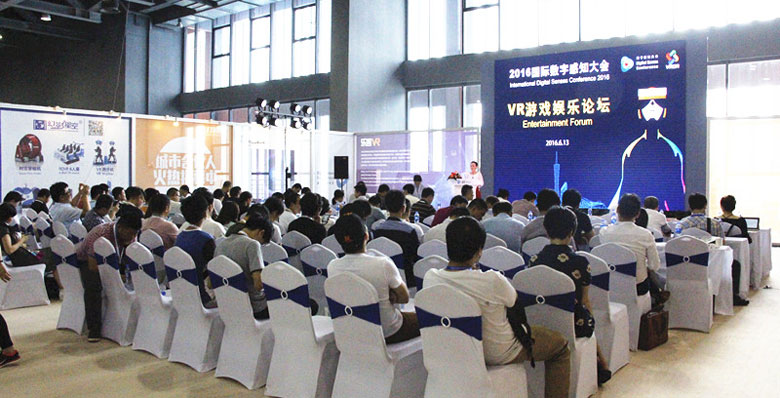 Zhuoyuan told you the future of VR in the technology seminars (1)