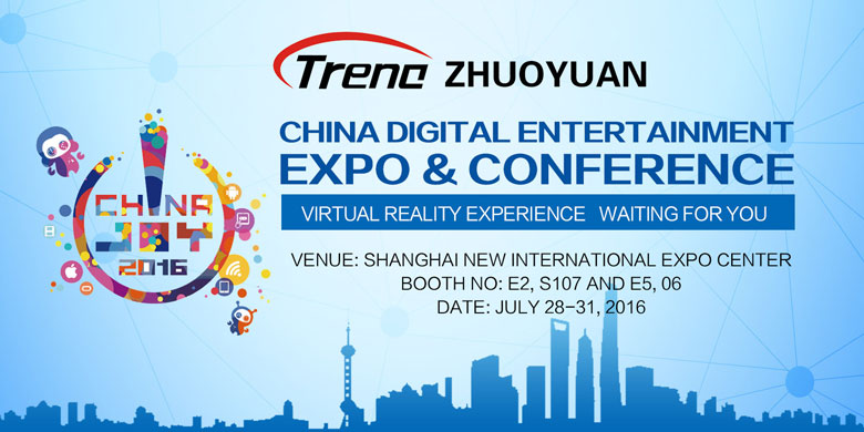 Zhuoyuan-latest-VR-Simulator-will-be-shown-in-ChinaJoy